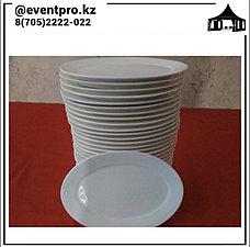 Тарелка индивидуальная для салатов, фото 3