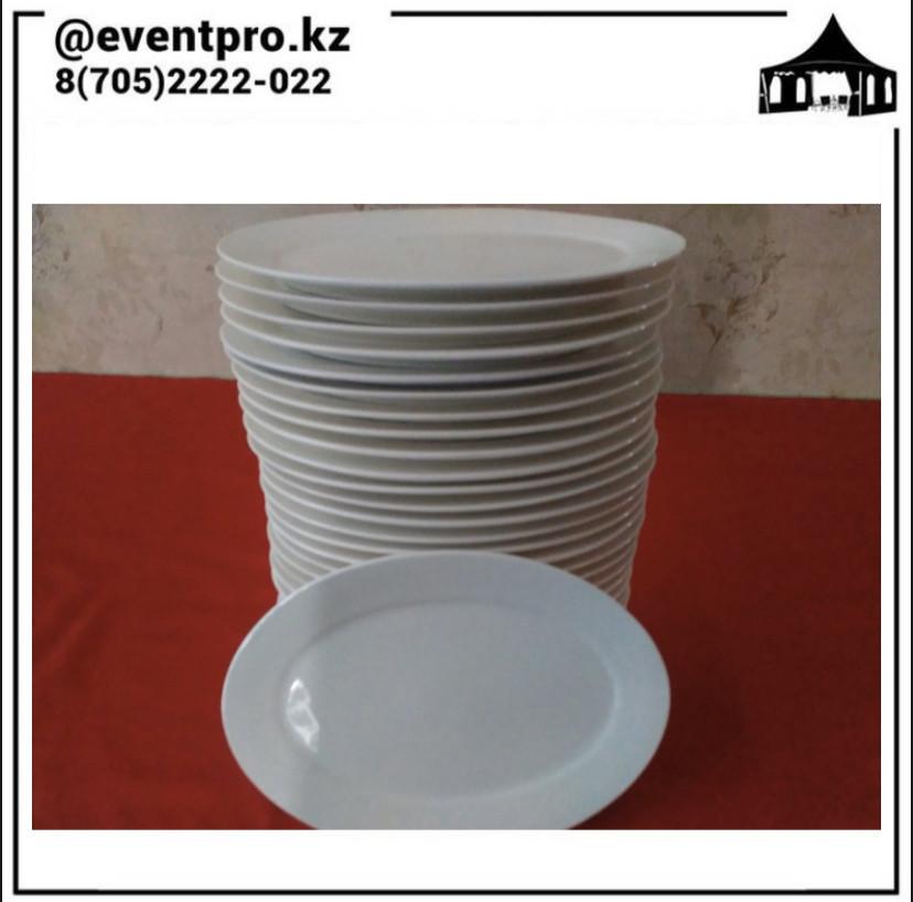 Тарелка индивидуальная под вторые блюда