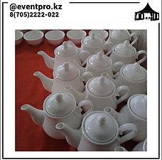 Чайники 1 л., фото 2