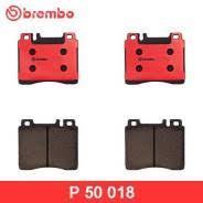 Тормозные колодки Brembo