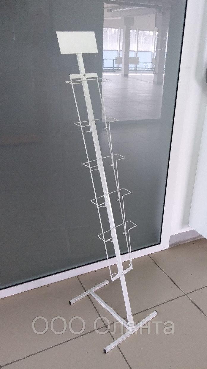Стойка напольная с наклонной полосой для прайс-листов на 5 карманов формат А4 арт. СБ2С-5