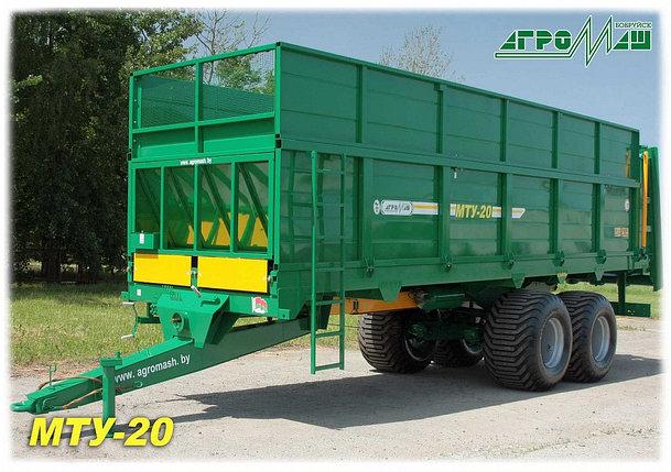 Машина для внесения твердых органических удобрений МТУ-20, фото 2