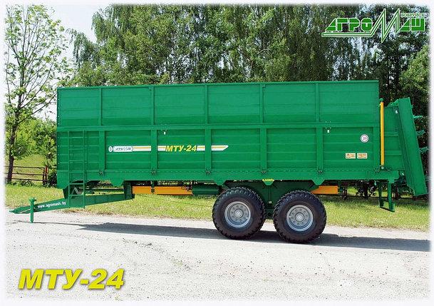 Машина для внесения твердых органических удобрений МТУ-24, фото 2