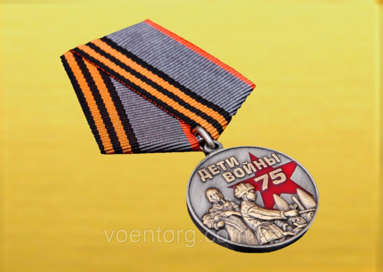 "Памятная медаль ""Дети войны"""
