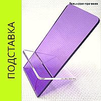 Подставка-стульчик для сотового телефона