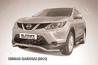 Защита переднего бампера d57 волна Nissan QASHQAI 2014-18