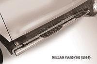 Защита порогов d76 с проступями Nissan QASHQAI 2014-18