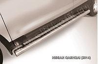 Защита порогов d76 труба Nissan QASHQAI 2014-18