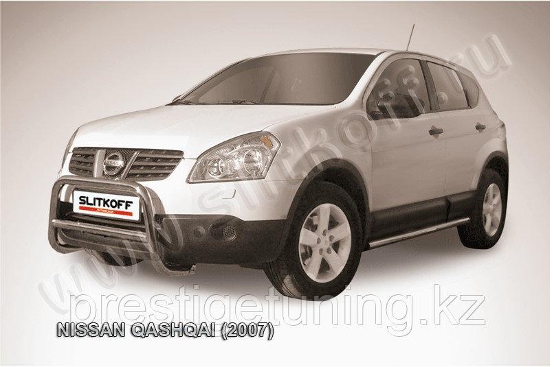 Кенгурятник d57 низкий Nissan QASHQAI 2007-11