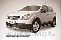 Защита переднего бампера d57+d42 двойная короткая Nissan QASHQAI 2007-11