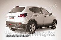 Защита заднего бампера d57 Nissan QASHQAI 2007-11