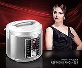 Мультиварка Redmond RMC-M253