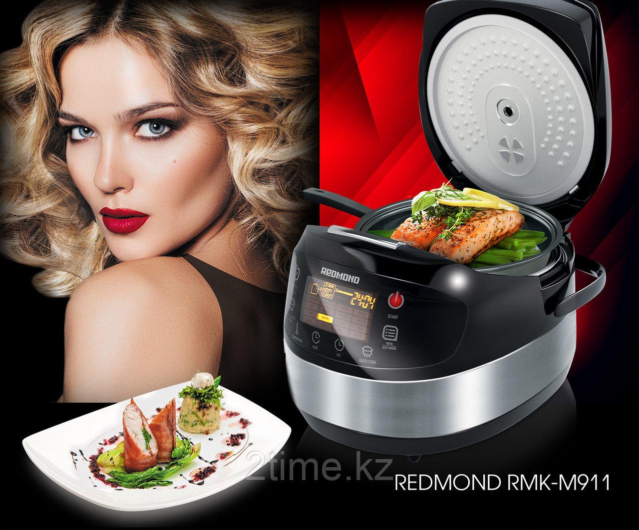 Мультиварка Redmond RMK-M911