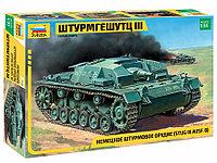 Сборная модель Немецкое штурмовое орудие Штурмгешутц III (StuGIII AusfB), фото 1
