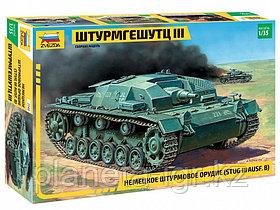 Сборная модель Немецкое штурмовое орудие Штурмгешутц III (StuGIII AusfB)
