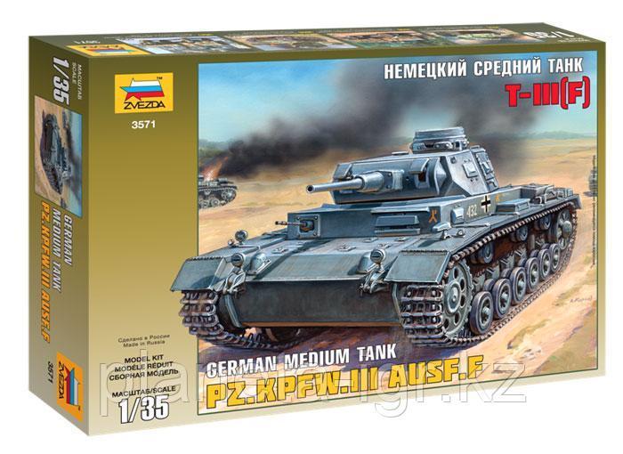 Сборная модель Немецкий средний танк T-III (F), 1:35