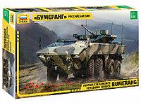 Сборная модель Российская Боевая машина пехота БМП «Бумеранг», фото 1