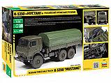 Сборная модель Российский трехосный грузовик К-5350 «Мустанг», фото 2