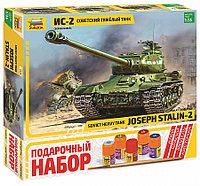 Сборная модель Советский тяжёлый танк ИС-2 подарочное издание, фото 1
