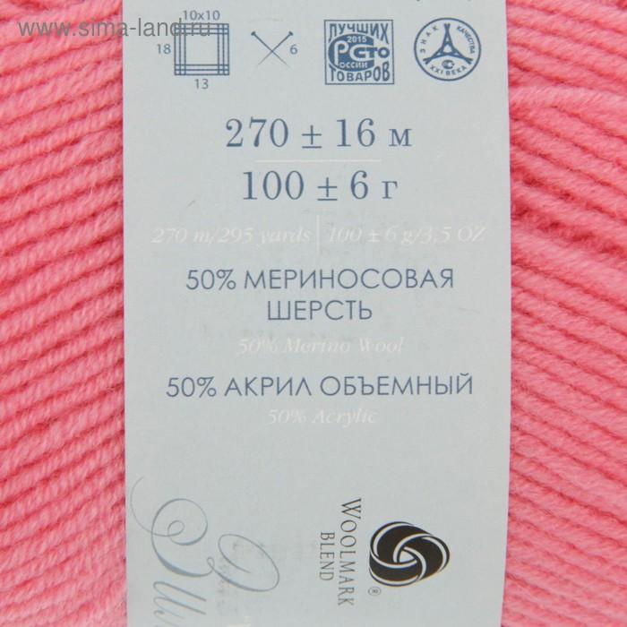 """Пряжа """"Перспективная"""" 50% мериносовая шерсть, 50% акрил объёмный 270м/100гр (11-Яр.Роз.) - фото 3"""