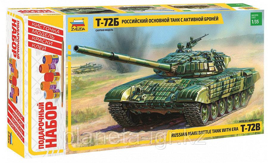 Сборная модель Российский основной танк с активной броней Т-72Б, Подарочное издание