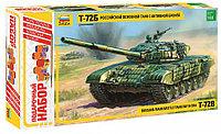 Сборная модель Российский основной танк с активной броней Т-72Б, Подарочное издание, фото 1