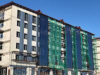 Фасадные фиброцементные панели
