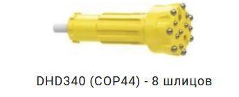"Коронка буровая 115мм, 4"" - DHD340/Cop44/HD45"