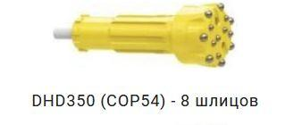 "Коронка буровая 152мм, 5"" - DHD350/Cop54/HD55"