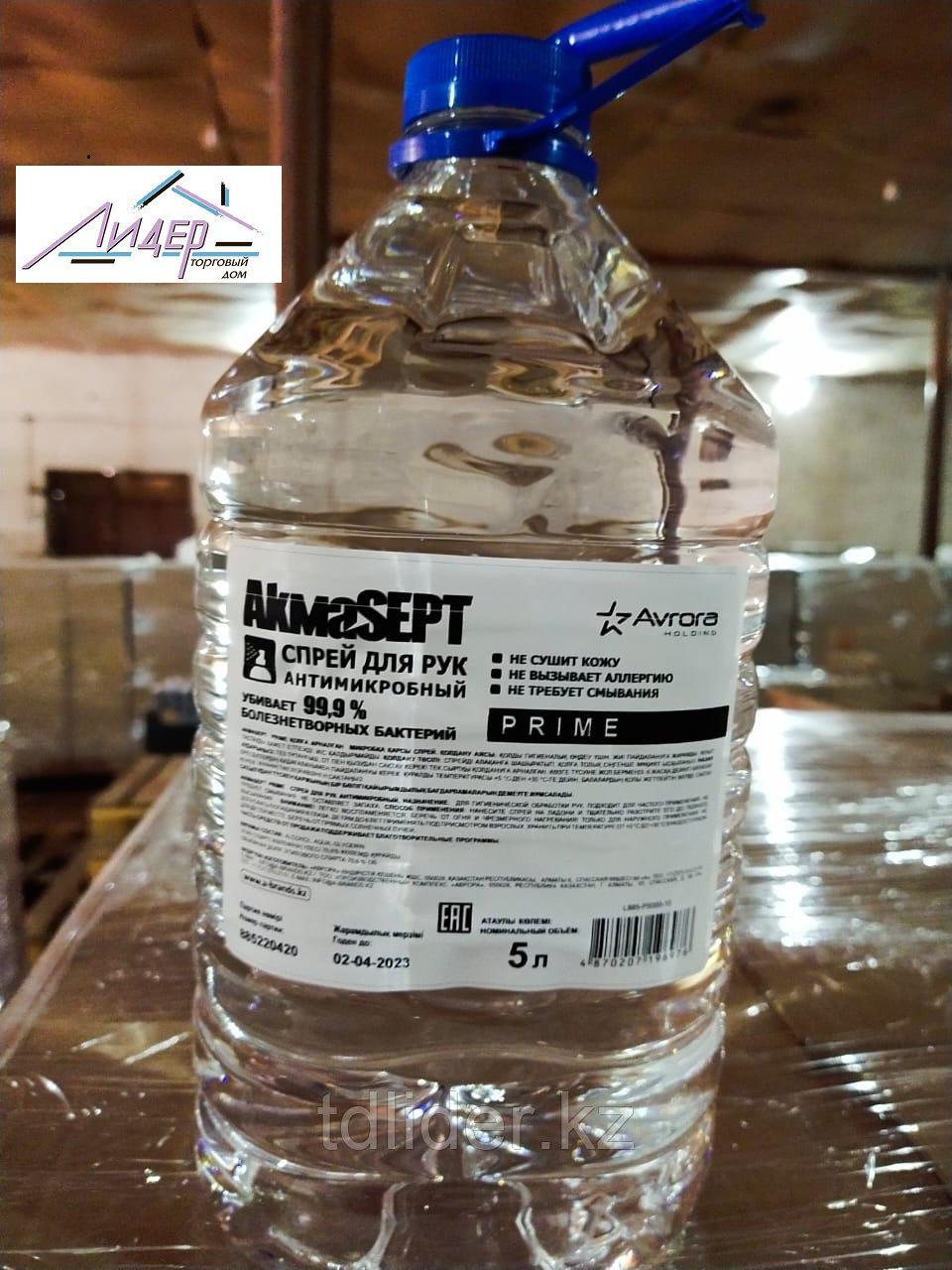 Антисептик AlmaSEPT 5 литров