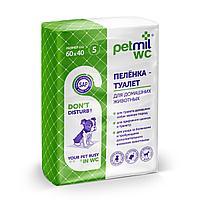 Пеленка туалет Petmil WC впитывающая одноразовая 60*40 см. Для животных с САП по 5 шт.