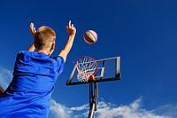 Инвентарь для баскетбола