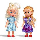 Набор мини-кукол X Game kids 8231 (Серия Лили - маленькая принцесса, 2 миникуклы, 16см)