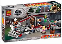 """Конструктор """"Охота на Рапторов динозавров"""" , аналог Lego 75932."""