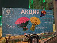 Реклама на мобильных прицепах в Астане