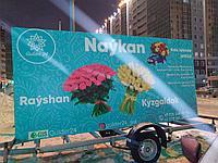 Реклама на прицепах в Астане