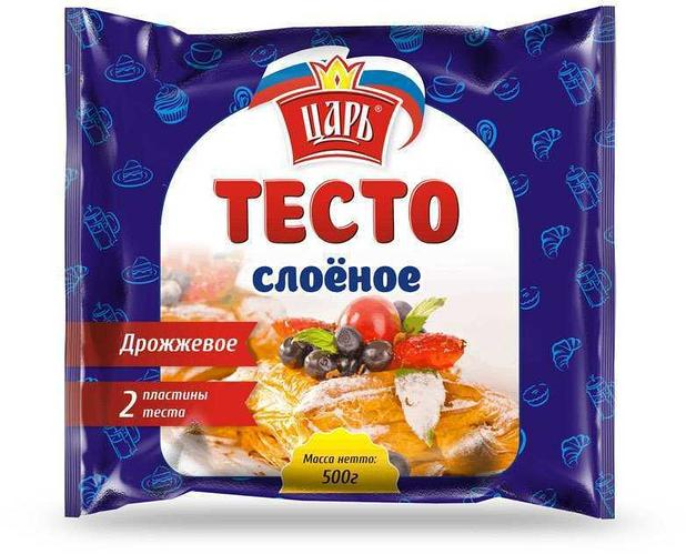 "Тесто слоеное дрожжевое ""Царь"", 500 гр"