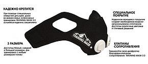 Тренировочная маска ELEVATION TRAINING MASK 2.0 для бокса, фото 3