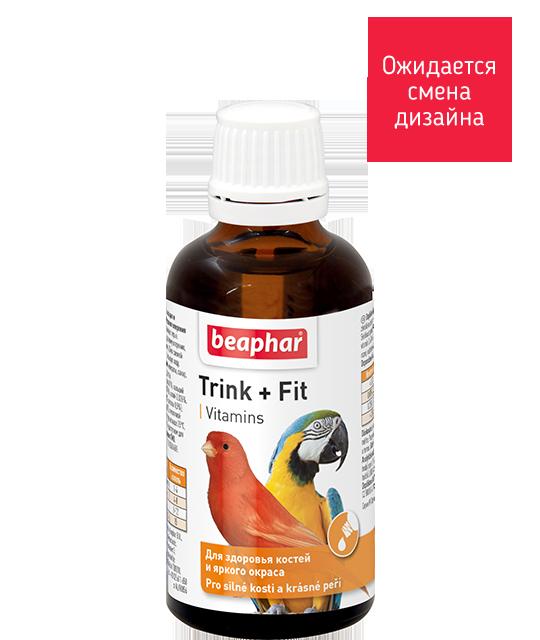 Кормовая добавка Trink+Fit для здоровья костей и красивых перьев у птиц, Beaphar - 50 мл