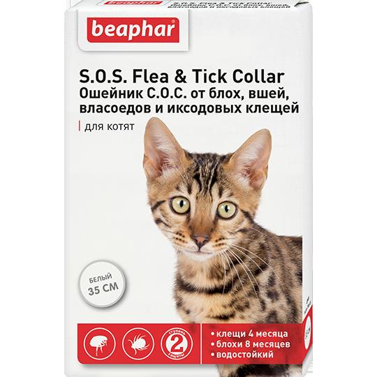 Ошейник S.O.S. Flea&Tick от блох и клещей для котят, Beaphar - 35 см