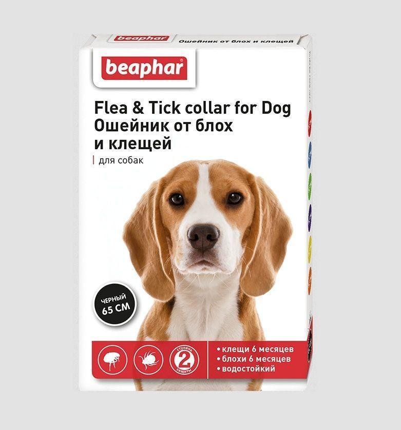 Ошейник Beaphar Flea & Tick collar for Dog для собак, от блох и клещей (Черный) - 65 см