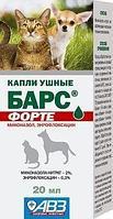 Ушныйе капли Барс Форте для лечения отитов бактериальной и грибковой этиологии, АВЗ - 20 мл