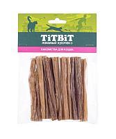 Кишки говяжьи для кошек, TitBit  - 32 г