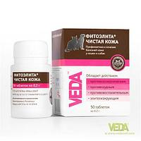 Фитоэлита Чистая кожа для профилактики и лечения болезней кожи у кошек и собак, VEDA - 50 табл.