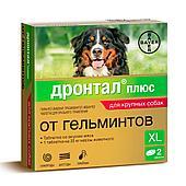 Антигельминтик Дронтал Плюс для собак крупных пород со вкусом мяса, Bayer - 1 табл.