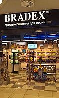 Режим работы магазина BRADEX во время ЧП