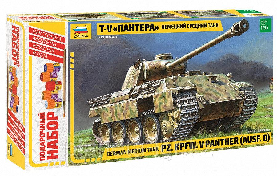 """Сборная модель Немецкий средний танк Т-V """"Пантера"""", подарочное издание"""