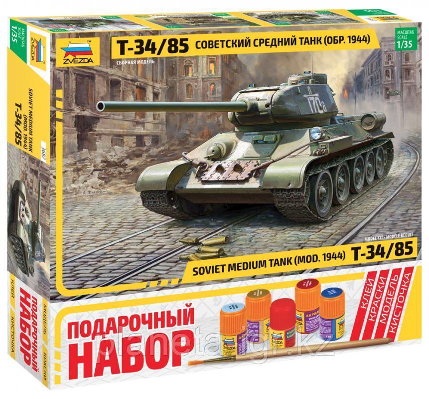 Сборная модель Советский средний танк Т-34/85, подарочное издание