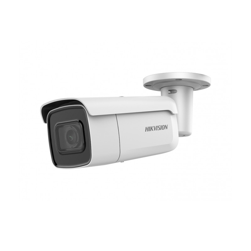 Hikvision DS-2CD2643G1-IZS (2.8-12 мм) IP видеокамера уличная 4МП, моториз. объектив
