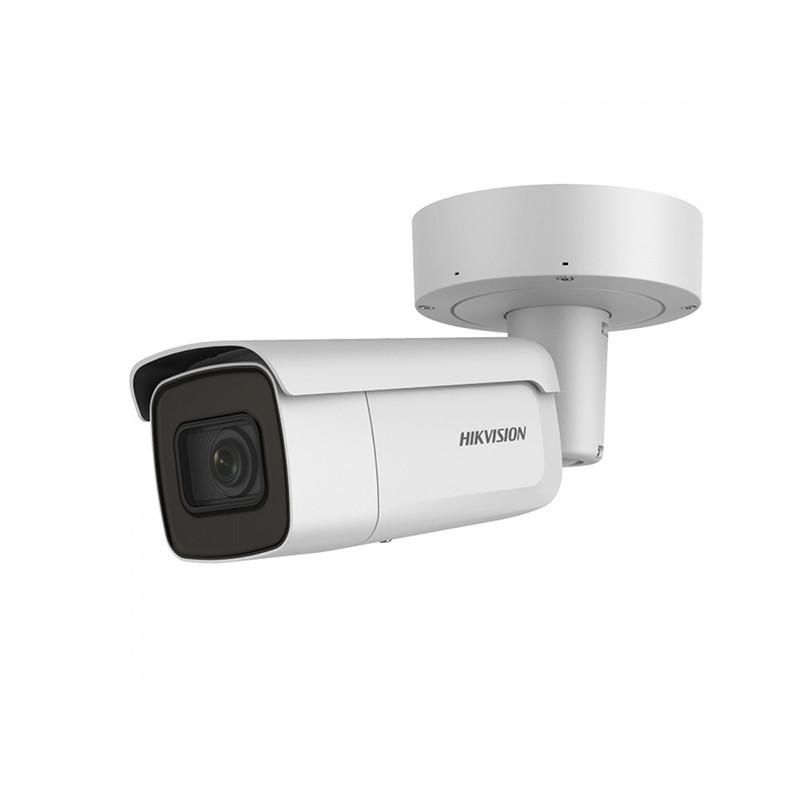 Hikvision DS-2CD2T26G1-4I/SL (2.8мм)  IP видеокамера, 2МП IPC-EasyIP 4.0 AcuSense